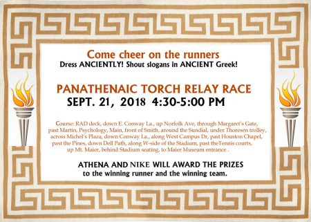 Advertisement for Panathenaic Torch Relay Race