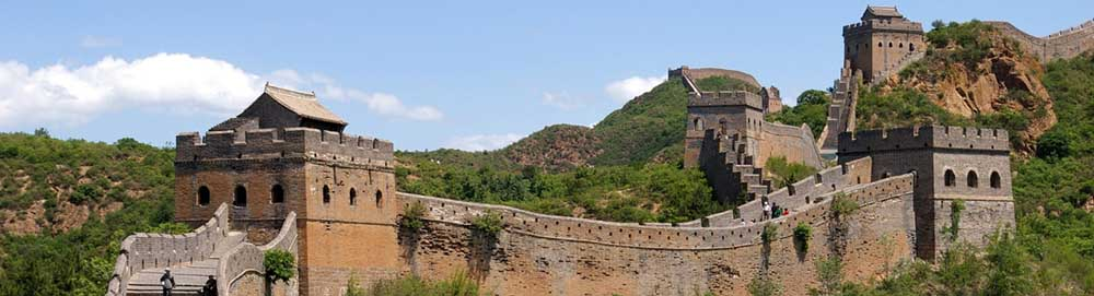 Randolph students will explore Great Wall as part of a 2018 Summer Study Seminar to China.