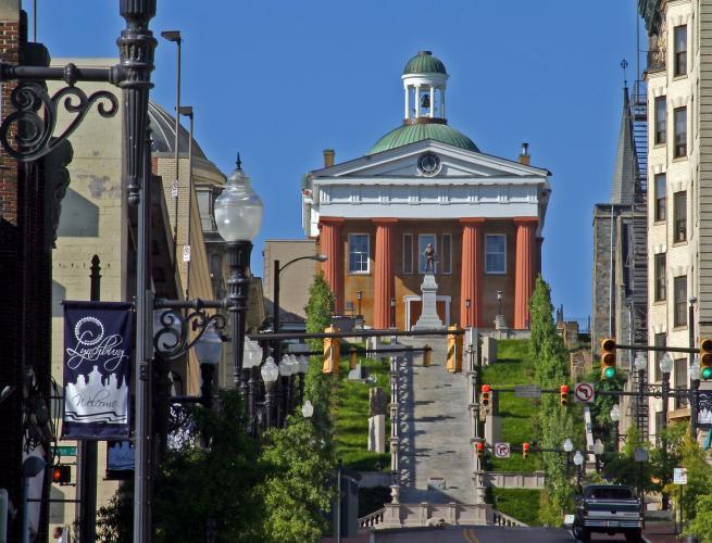 Photo courtesy City of Lynchburg