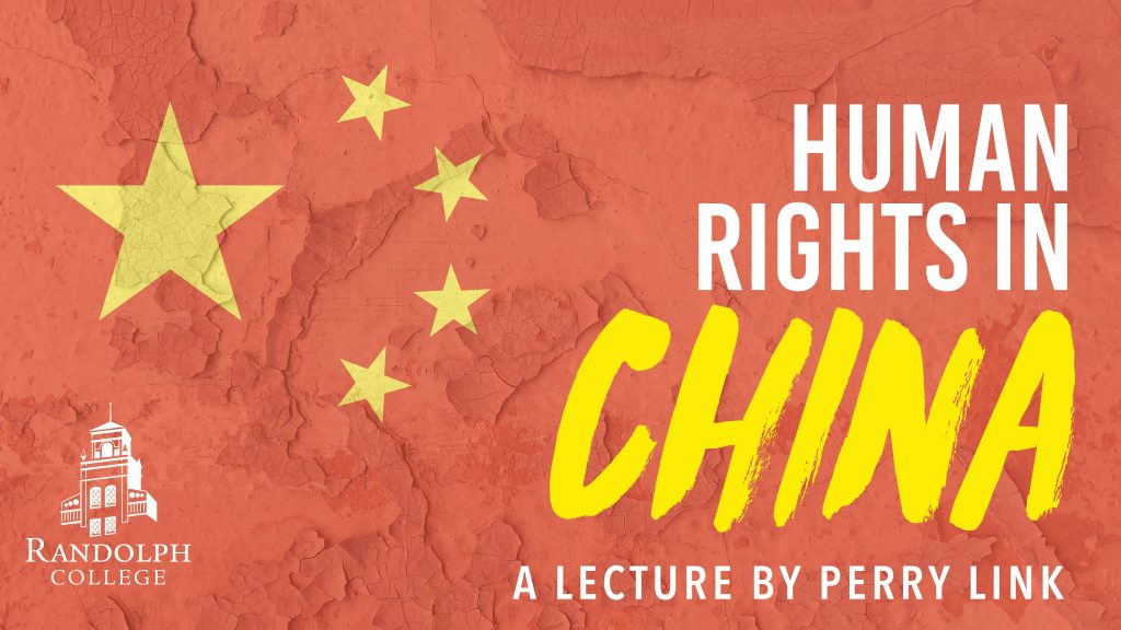 Human Rights in China flyer